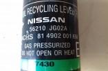 Nissan X-Trail T31 DCI shock absorber shocker drivers side rear 56210 JG02A 2007-2013