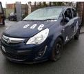 Vauxhall Corsa CDTI EGR Valve A13DTC